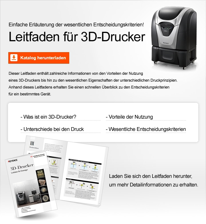 AGILISTA-3100 Series High-resolution 3D Printer Introduction Guidebook (German)